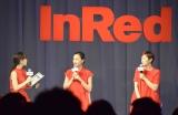 『InRed』の創刊15周年記念イベント(左から)田中みな実、浅見れいな、今宿麻美 (C)ORICON NewS inc.