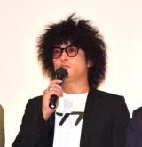 映画『止められるか。俺たちを』の初日舞台あいさつに出席した高岡蒼佑 (C)ORICON NewS inc.
