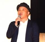 映画『止められるか。俺たちを』の初日舞台あいさつに出席した白石和彌監督 (C)ORICON NewS inc.