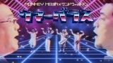 MONKEY MAJIK×サンドウィッチマン「ウマーベラス」MV