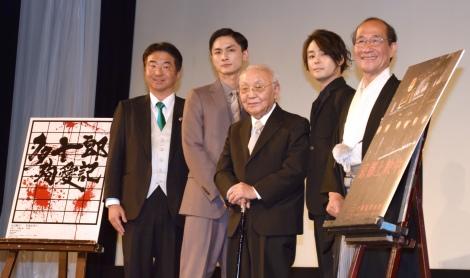 画像・写真 | 【京都国際映画祭...
