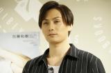 "加藤和樹、""白Tシャツ""姿に自信"