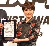 第35回『ベストジーニスト2018』で「協議会選出部門」を受賞した荻野目洋子 (C)ORICON NewS inc.