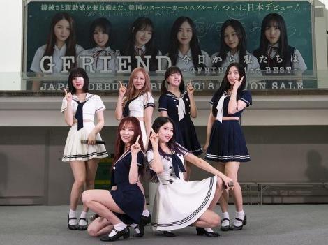 K-POP6人組「GFRIEND」が日本デビューイベントを開催