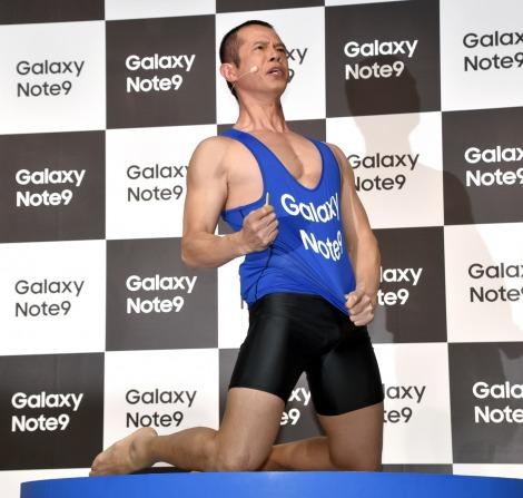おなじみの絶叫芸で「Galaxy」と声を上げた庄司智春=『Galaxy Note9』発売記念イベント (C)ORICON NewS inc.