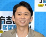 ZOZO前澤社長宅訪問したいと語った有吉弘行=『有吉ぃぃeeeee!そうだ!今からお前んチでゲームしない?』記者会見 (C)ORICON NewS inc.