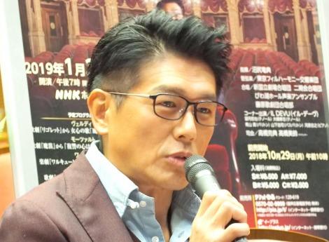 正月は仕事も駅伝応援すると話した青学OBの高橋克典 =『第62回NHKニューイヤーオペラコンサート』の司会発表 (C)ORICON NewS inc.