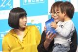『第22回手帳大賞』発表表彰式に出席した(左から)絢香、福島詩乃氏 (C)ORICON NewS inc.