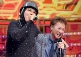 中居&石橋『うたばん』MC復活 (18年10月16日)