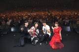 山崎育三郎、ラジオイベントで豪華ゲストがズラリ