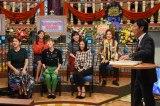 16日放送のバラエティー番組『踊る踊る踊る! さんま御殿 秋の女子アナ VS女芸人 イケメン&美女大漁祭』の模様(C)日本テレビ
