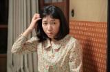 10月1日スタート、連続テレビ小説『まんぷく』第3回より。今井福子(安藤サクラ)(C)NHK