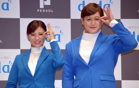 サムネイル ガリットチュウ福島善成 のものまねにタジタジたった深田恭子(左) (C)ORICON NewS inc.