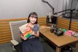 連続テレビ小説『まんぷく』語りを担当する芦田愛菜(C)NHK