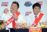「巨大化」したというブラックマヨネーズ小杉竜一(左)と吉田敬 (C)ORICON NewS inc.