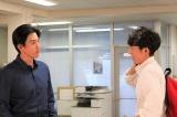 カンテレ・フジテレビ系連続ドラマ『僕らは奇跡でできている』(毎週火曜 後9:00) 場面カット (C)カンテレ