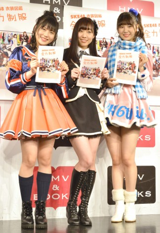 『SKE48衣装図鑑 全力制服』発売記念トークイベント前囲み取材に出席したSKE48(左から)小畑優奈、須田亜香里、菅原茉椰 (C)ORICON NewS inc.