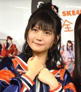 『SKE48衣装図鑑 全力制服』発売記念トークイベント前囲み取材に出席したSKE48小畑優奈 (C)ORICON NewS inc.