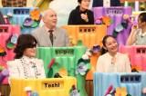 21日放送のバラエティー番組『平成教育委員会2018秋大人も驚く! 小学生が学ぶ最新ニッポンSP』の模様(C)フジテレビ