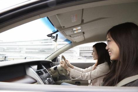 保険料を抑えるために知っておくべき! 「運転者限定特約」とは?