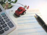 加入の有無や保険金額を契約者が決められる自動車保険がある。該当するのはどれ?