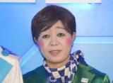 『大地球(BIGLOBE)寿司』のオープニングイベントに出席した八幡カオル (C)ORICON NewS inc.