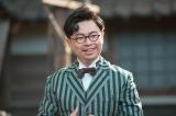 連続テレビ小説『まんぷく』にお金もちの歯科医・牧善之介役で出演する浜野謙太(C)NHK