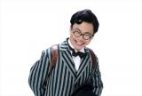 連続テレビ小説『まんぷく』にお金もちの歯科医・牧善之介役の浜野謙太