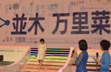 テレビ朝日『ミュージックステーション』新サブMC発表会見に出席した並木万里菜 (C)ORICON NewS inc.