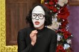 """中村倫也、くっきープロデュースで衝撃の""""白塗り芸""""「新たな中村倫也が爆誕しました」"""