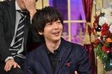 22日放送のバラエティー番組『しゃべくり007』に出演する中村倫也(C)日本テレビ