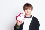 Hey! Say! JUMP・薮宏太、クラシコ特番出演に歓喜「すごく楽しみ」