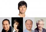 1月スタートの金曜ドラマ『『メゾン・ド・ポリス』に出演する西島秀俊、(下段左から)小日向文世、野口五郎、角野卓造、近藤正臣