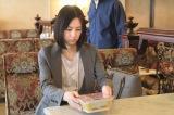 『逃げ恥』『アンナチュラル』の野木亜紀子氏がNHKのドラマを初執筆。北川景子主演『フェイクニュース』10月20日・27日、総合テレビで放送(C)NHK