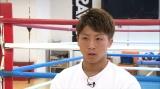 10月21日放送、TBS系『消えた天才』WBA世界バンタム級王者・井上尚弥(C)TBS