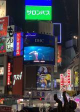 渋谷スクランブル交差点の大型4面ビジョンでも同時放映=米津玄師の新曲「Flamingo」MV解禁