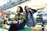 『勝手にふるえてろ』本編映像が公開 (C)2017映画「勝手にふるえてろ」製作委員会