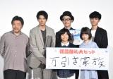 観客動員数が100万人突破した映画『万引き家族』の大ヒット御礼舞台あいさつの模様 (C)ORICON NewS inc.