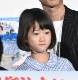 佐々木みゆ=映画『万引き家族』大ヒット御礼舞台あいさつ (C)ORICON NewS inc.