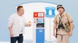 WEB限定動画「伊達店長とちょっと変わったお客さま」のワンシーン(左から)伊達みきお、富澤たけし