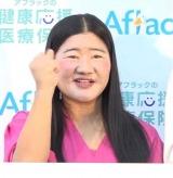 『アフラックの健康応援カフェ』オープニングイベントに出席したガンバレルーヤ・よしこ (C)ORICON NewS inc.
