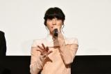 映画『ここは退屈迎えに来て』公開記念舞台あいさつに登壇した橋本愛 (C)ORICON NewS inc.