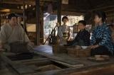 大河ドラマ『西郷どん』第39回「父、西郷隆盛」より。隆盛や糸(黒木華)に、なかなか心を開かない菊次郎(城桧吏)(C)NHK