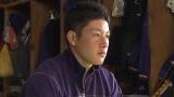 真剣な表情で語る吉田輝星投手(C)TBS