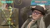 『スピードワゴンの月曜The NIGHT』に出演する田代まさし(C)AbemaTV