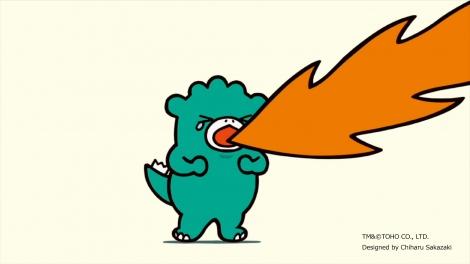 アニメ化されプロモーション映像が公開された『ちびゴジラ』