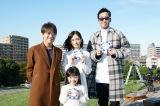 コブクロの新曲「風をみつめて」MVに中村ゆり&山崎莉里那(子役)が出演