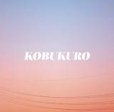 コブクロ30thシングル「風をみつめて」ジャケ写
