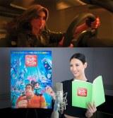 菜々緒がディズニー声優&歌唱シーンに初挑戦。『シュガー・ラッシュ:オンライン』(12月21日公開)カリスマレーサー・シャンクを担当(C)2018 Disney. All Rights Reserved.