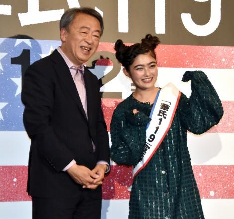 映画『華氏 119』のミレニアル世代試写会に出席した(左から)池上彰、井上咲楽 (C)ORICON NewS inc.